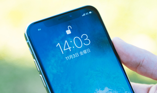iPhone XR Face IDが機能しない